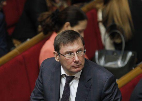 Луценко розповів, коли готовий піти у відставку