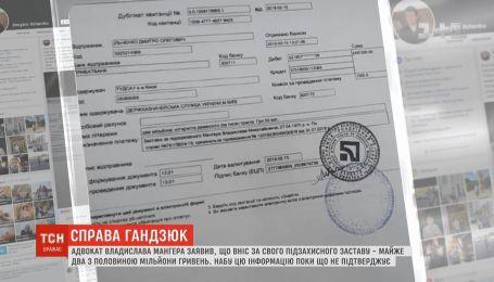 Адвокат Мангера внес за своего подзащитного почти 2,5 миллиона гривен залога