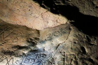 """В британской пещере нашли """"ворота в ад"""" с необычайным количеством колдовских символов"""
