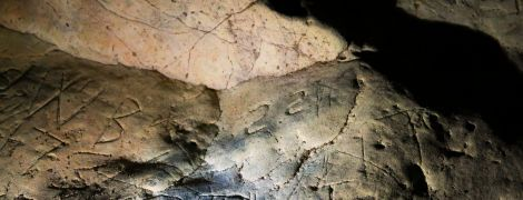 """У британській печері знайшли """"ворота до пекла"""" з надзвичайною кількістю чаклунських символів"""