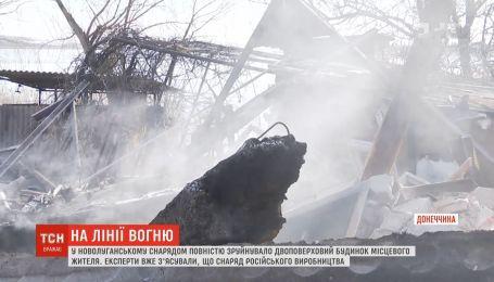 В Донецкой области снарядом полностью разнесло двухэтажный дом местного жителя