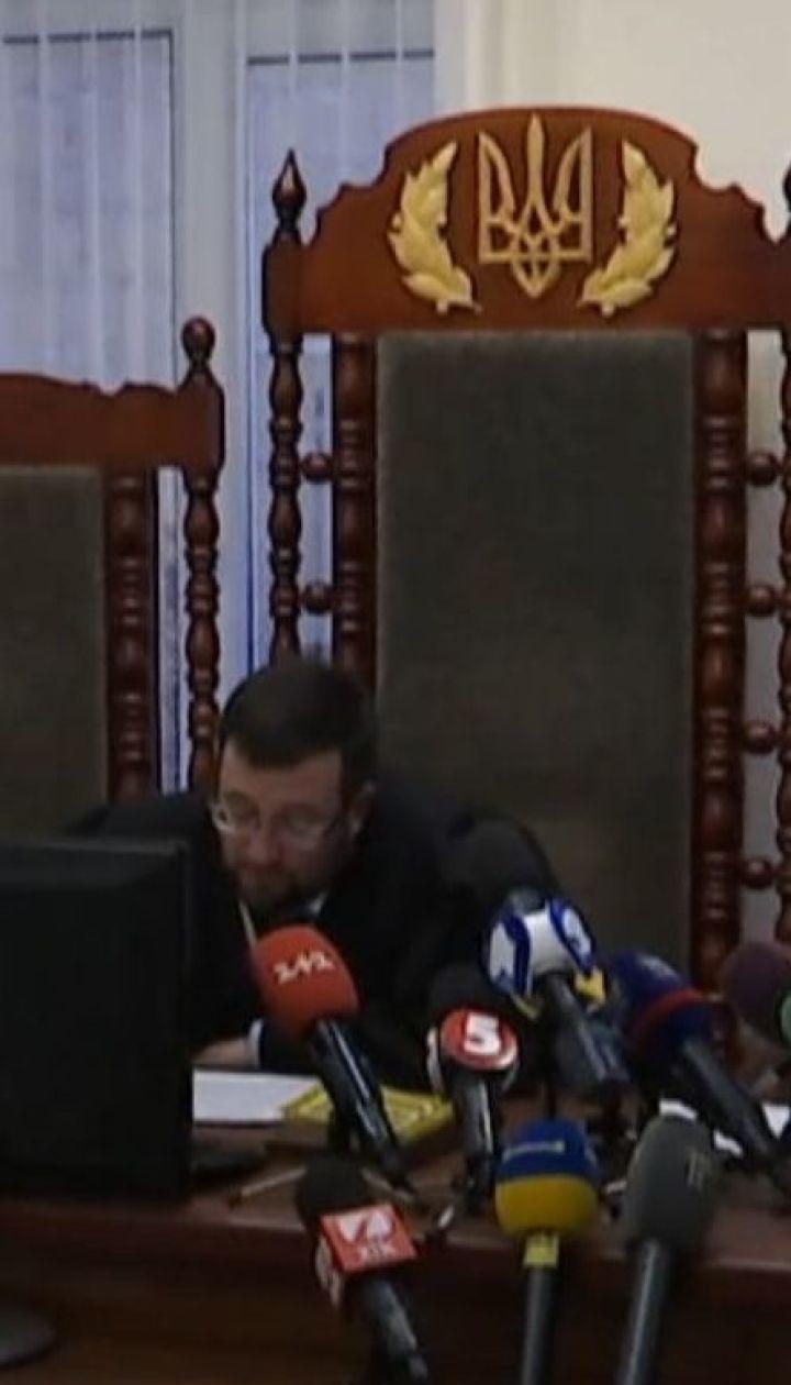 Про самовідвід заявив суддя, який мав вирішити, чи компетентна Уляна Супрун