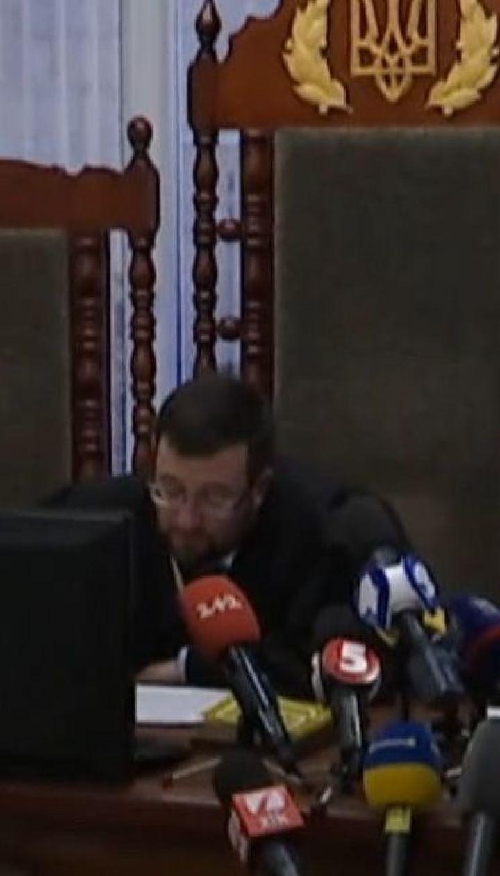 О самоотводе заявил судья, который должен был решить, компетентна ли Ульяна Супрун