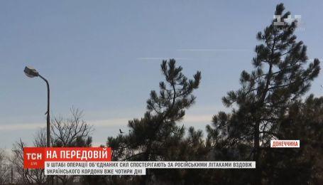 Российские самолеты четвертый день нарезают круги вдоль украинской границы
