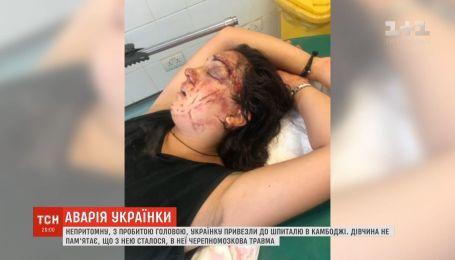 У Камбоджі 22-річна українка потрапила у ДТП за загадкових обставин