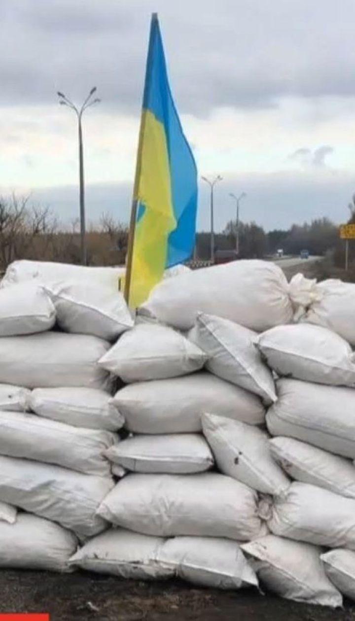 Самозванцам, которые установили псевдоблокпост на Днепропетровщине, грозит тюрьма