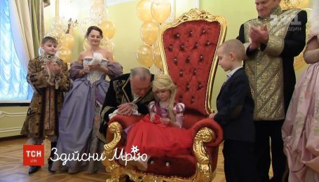 У президентському палаці для маленької Єви влаштували справжній бал