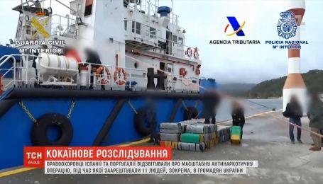 Во время масштабной антинаркотической операции в Атлантике задержали восьмерых украинцев