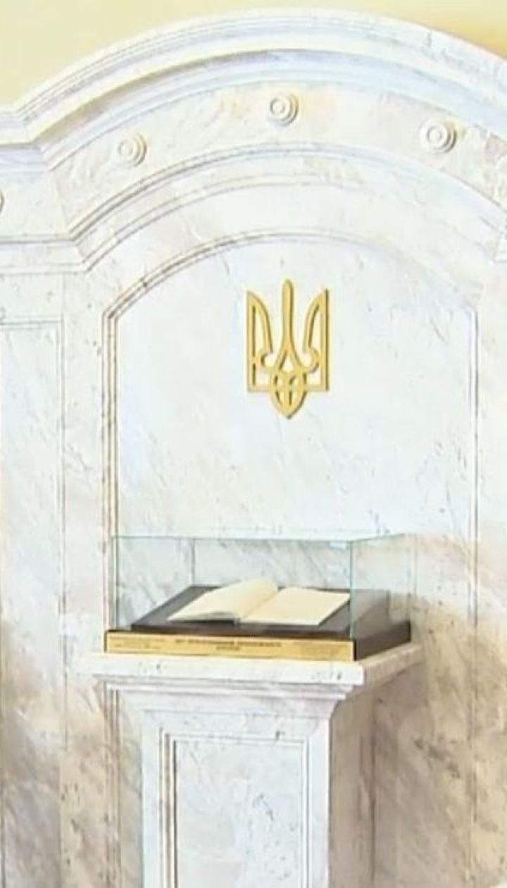 У ВРУ на огляд виставили оригінал Акту проголошення незалежності України