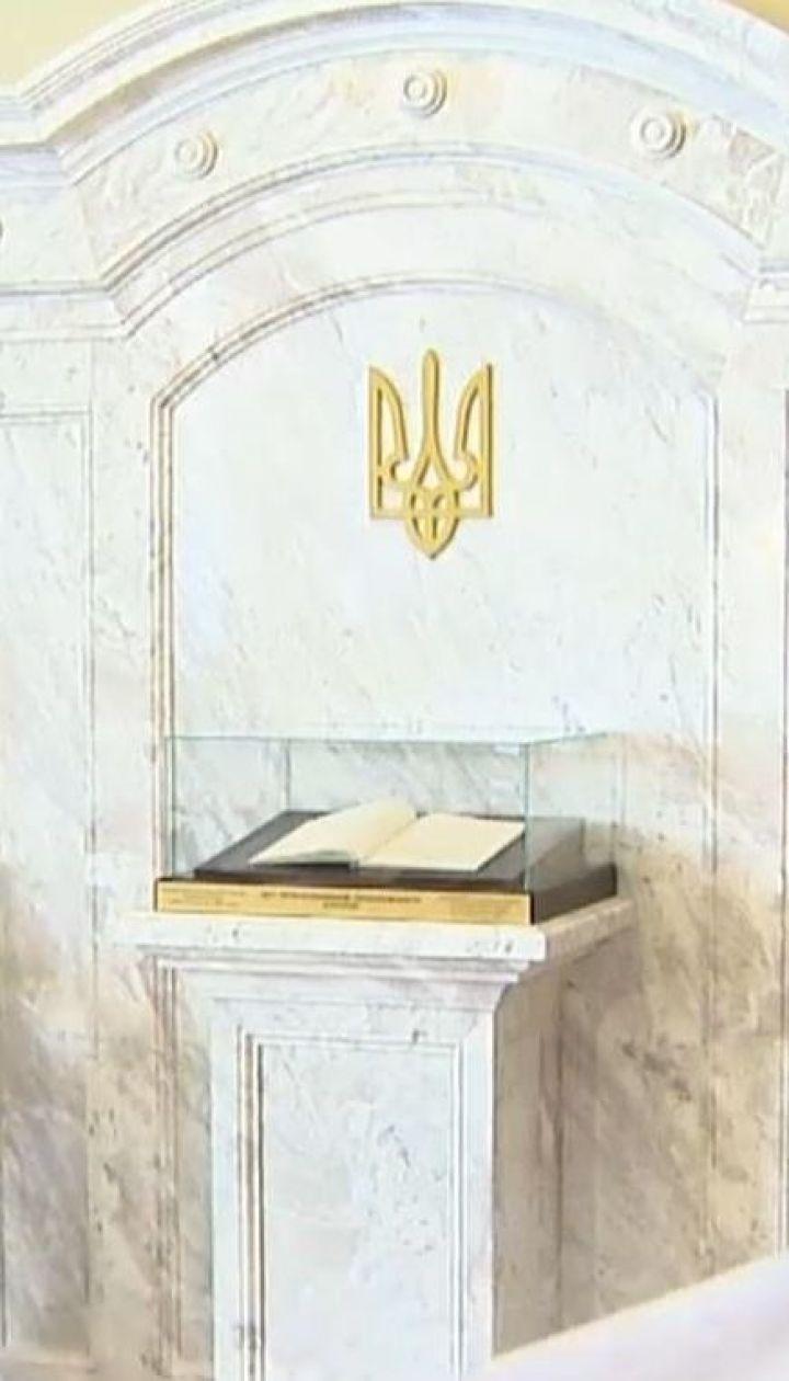 В ВРУ на обозрение выставили оригинал Акта провозглашения независимости Украины