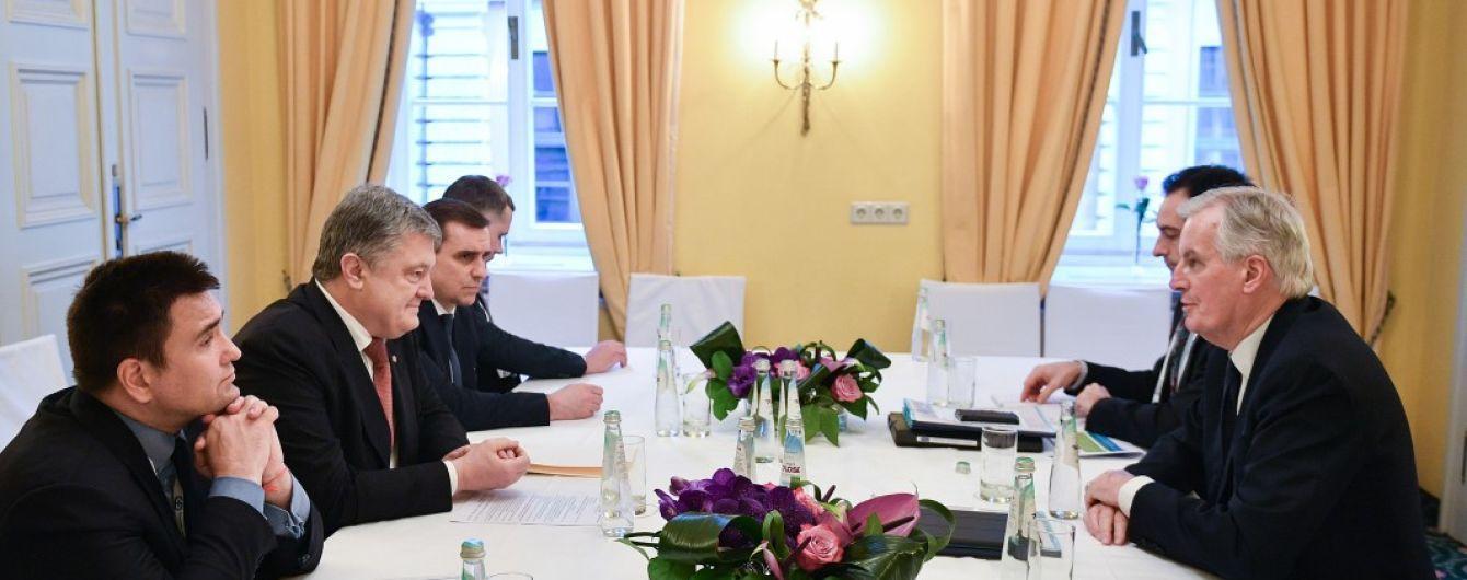 Україна співпрацюватиме з ЄС і Британією на взаємовигідних умовах після Brexit - Порошенко