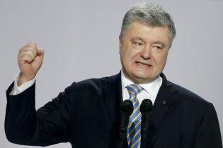 """Проект """"Азовських санкцій"""" проти Росії вже затверджений і складає 124 сторінки – Порошенко"""