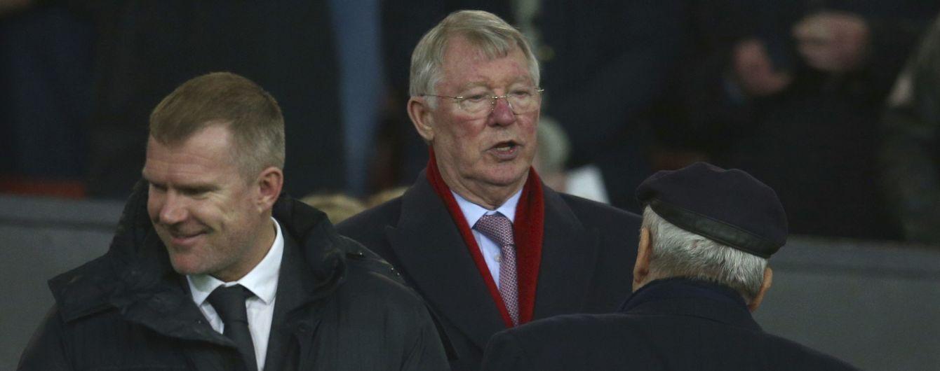 """Фергюсон стане тренером """"Манчестер Юнайтед"""" у благодійному матчі з """"Баварією"""""""