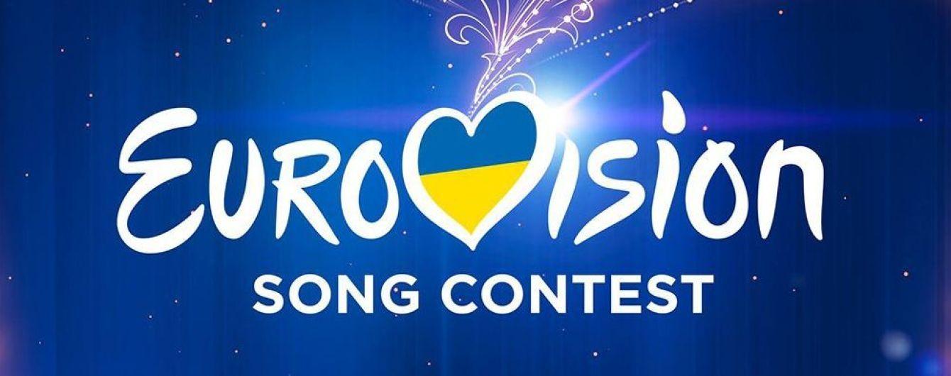 """""""Євробачення-2019"""": дивіться онлайн-трансляцію другого півфіналу нацвідбору"""