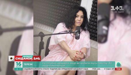 Зіркова історія української режисерки та ведучої Оксани Байрак