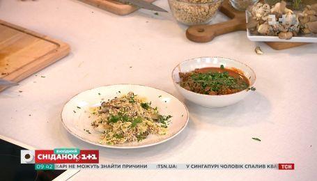 Чили кон карне и теплый салат с фарфалле и грибами - 15 за 150