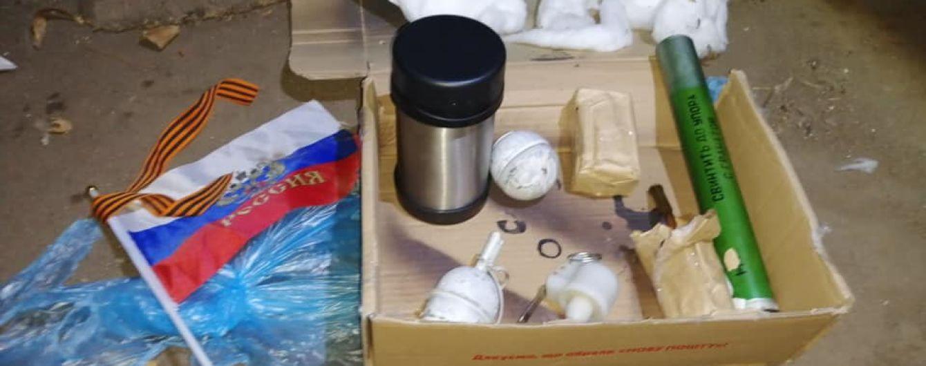 В Донецкой области взорвался схрон с боеприпасами. Погиб сапер