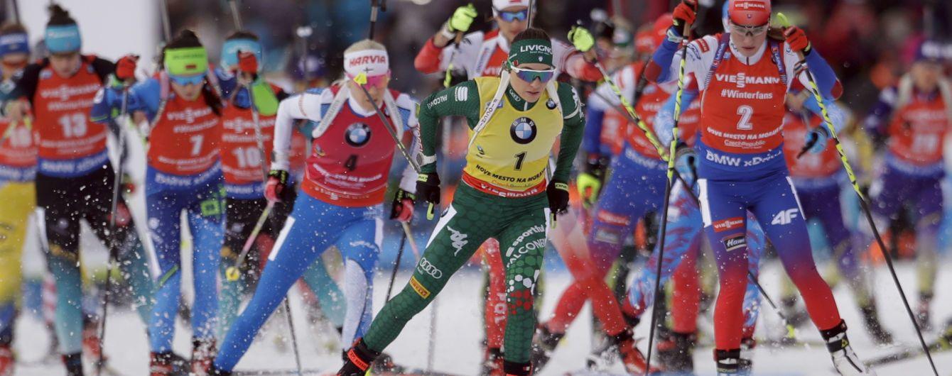 Картинки по запросу Картинки Восьмий етап Кубка світу з біатлону в Солт-Лейк-Сіті (США)