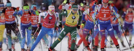 Німкеня Херманн стала переможницею гонки переслідування в Солт-Лейк-Сіті, українки вчергове провалилися