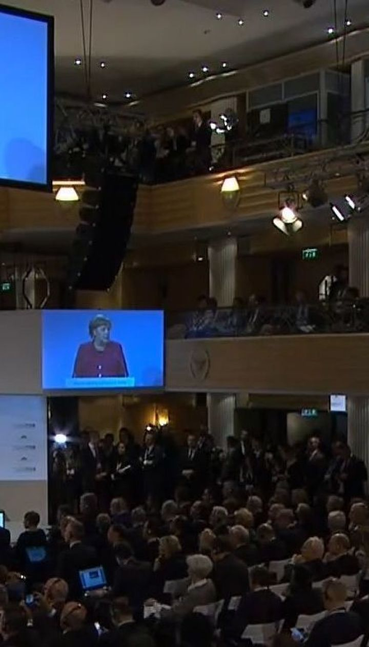 Ситуацию в Украине обсудили на конференции по безопасности в Мюнхене