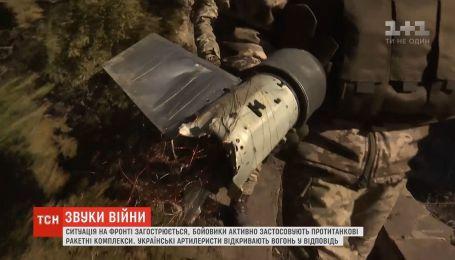 Обострение на фронте: боевики активно применяют противотанковые ракетные комплексы