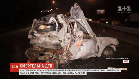 Смертельна ДТП: на Столичному шосе під час аварії живцем згоріла пасажирка
