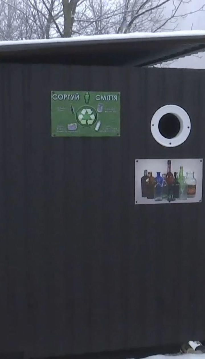 Мусорная революция: заставят ли жителей Тернополя сортировать бытовые отходы