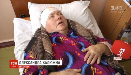 Напад на пенсіонерок: у Дніпрі невідомі у масках били літніх жінок молотком та биткою
