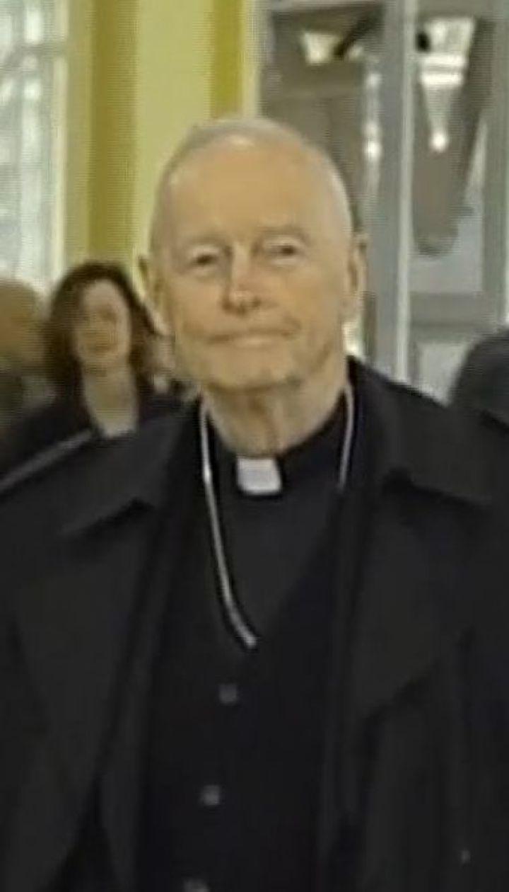 Папа Римський позбавив сану екс-кардинала, якого визнали винним у домаганнях до підлітків