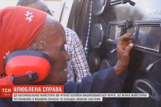 Автомастерская 80-летней бабушки стала одной из самых популярных в Кении