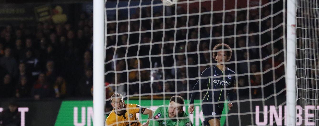 """""""Манчестер Сіті"""" з Зінченком розгромив опонента та пробився до чвертьфіналу Кубка Англії"""