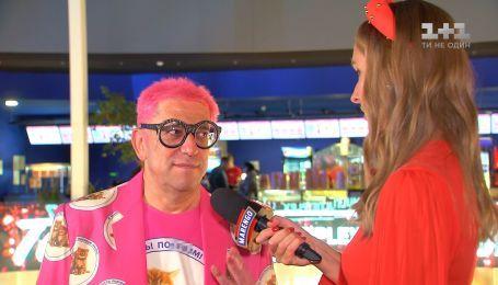 Цвет настроения розовый: Гарик Корогодский появился на кинопремьере в экстравагантном наряде
