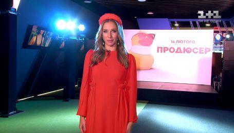 Прем'єра українського фільму «Продюсер» та породіллі, яким нема чого ховати