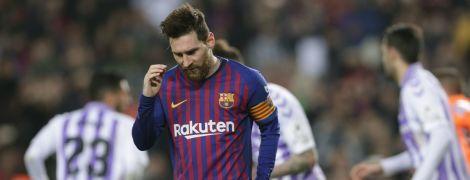 """Гол Месси принес """"Барселоне"""" победу в домашнем матче Примеры"""