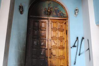 В Кривом Роге неизвестные подожгли двери храма УПЦ МП