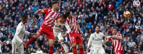 """""""Реал"""" сенсаційно поступився """"Жироні"""" та опустився на третю сходинку чемпіонату"""