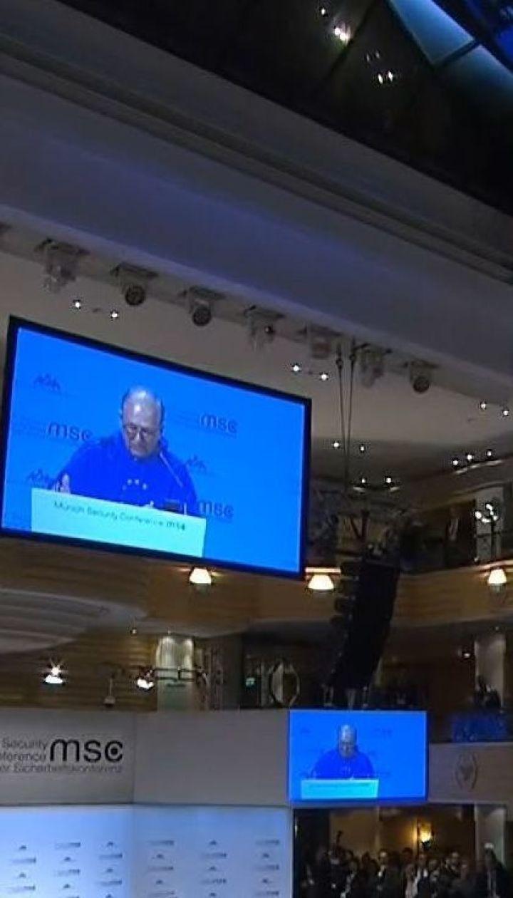 За крок від третьої світової: підсумки Мюнхенської конференції з безпеки