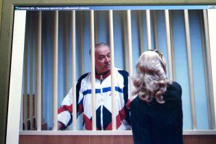 Британские СМИ сообщили об ухудшении здоровья экс-шпиона Скрипаля