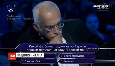 Нечестная игра Друзя, хоккей Путина и Лукашенко, первый приговор за буллинг: календарь недели