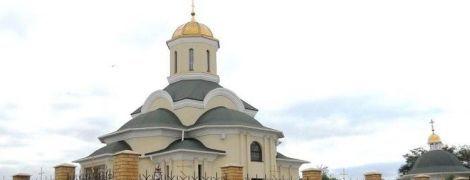 В Запорожье трое человек пытались поджечь храм Московского патриархата. СБУ расследует как теракт