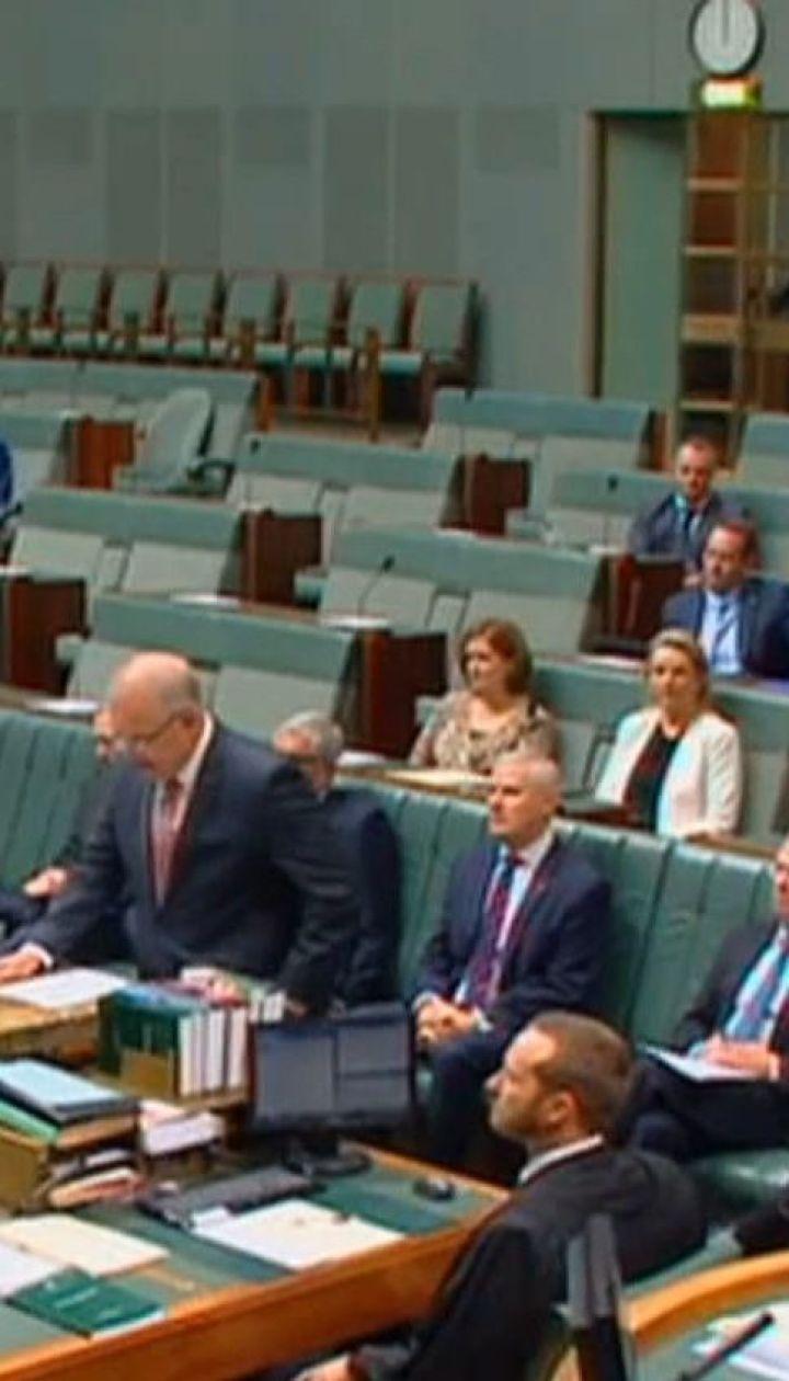 Австралійський парламент намагалися атакувати хакери з іноземної держави