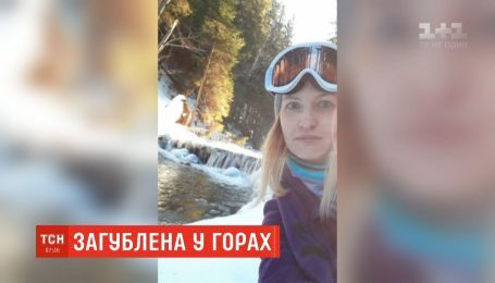 В Закарпатье полсуток искали 35-летнюю женщину, которая заблудилась в горах