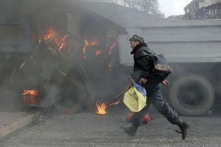 Черные дни Евромайдана. Как происходили самые кровавые события в центре Киева и что с наказанием виновных