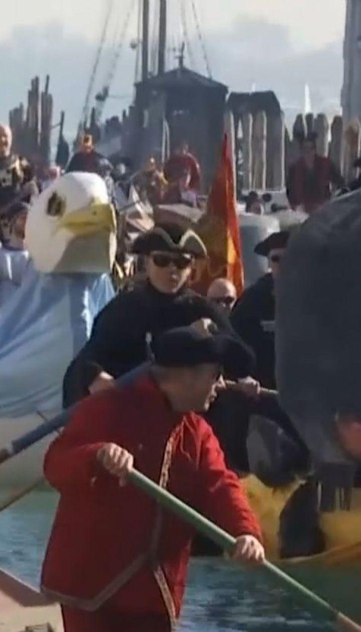 У Венеції розпочався яскравий карнавал