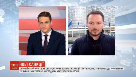 ЄС може ухвалити санкції проти росіян, причетних до захоплення українських моряків