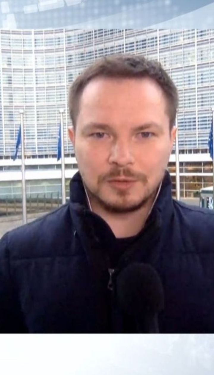 ЕС может принять санкции против россиян, причастных к захвату украинских моряков