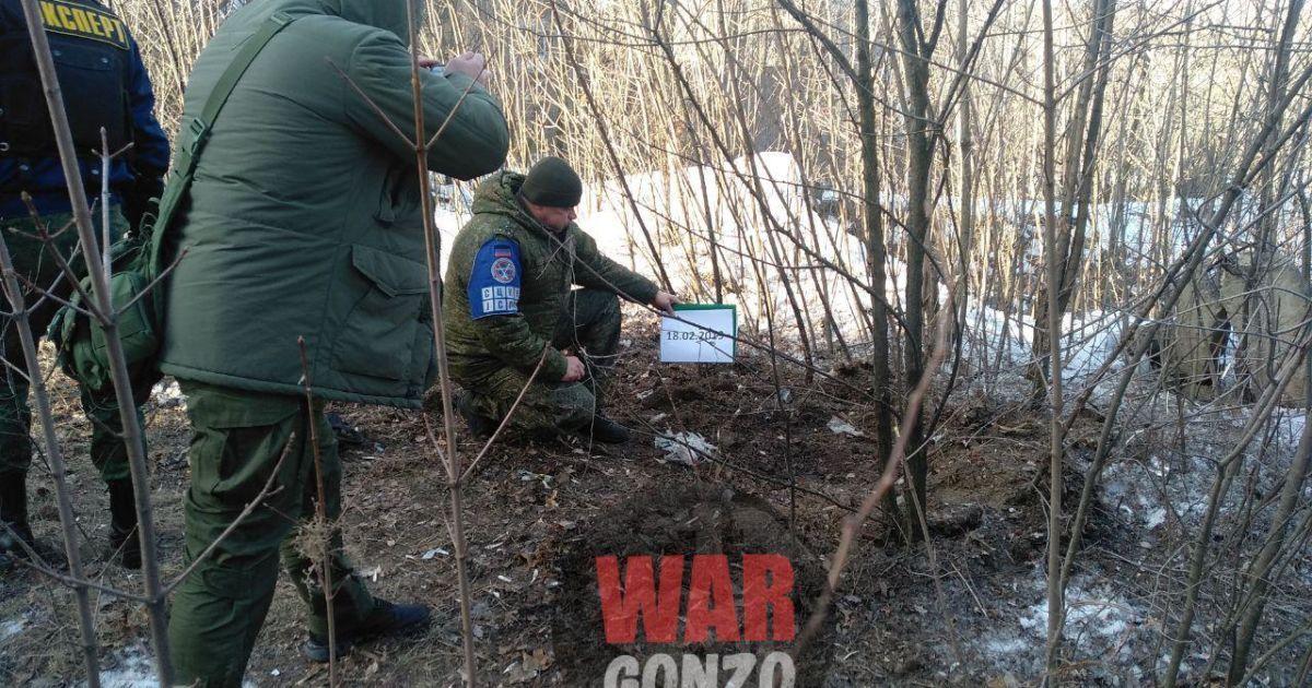В оккупированном Донецке прогремело два взрыва