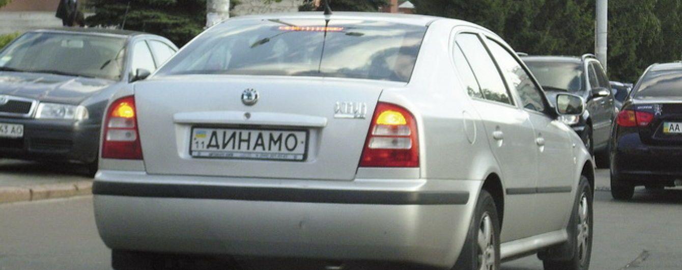 В Україні спростили життя власникам індивідуальних номерних знаків