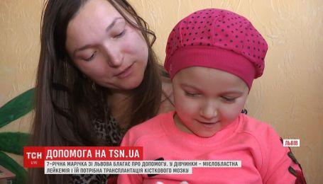 Семилетняя Маричка требует почти 160 тысяч евро для трансплантации костного мозга