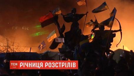 Один із найкривавіших днів: 5 років тому на Майдані загинуло 23 людини